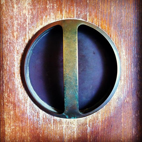Door Pull - after