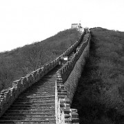 motivational steps - Great Wall of China