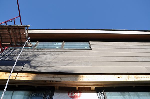 metal siding progress